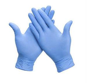 二トリル製手袋