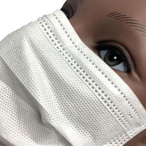 タイプIIRサージカルマスク