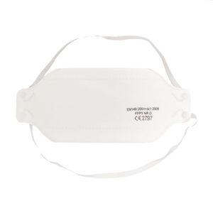 FFP3呼吸用マスク