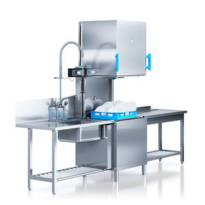 エコフレンドリー食器洗浄機
