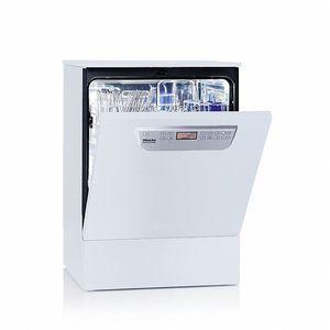 歯科治療用洗浄・殺菌機