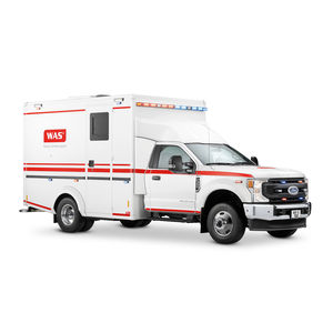 ボックスタイプ救急車