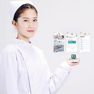 医療用ウェブアプリケーション