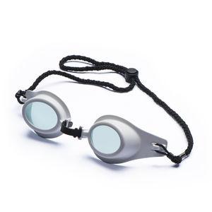 使い捨て眼球保護シールド
