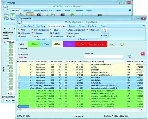 ロジスティクス管理・保管システム