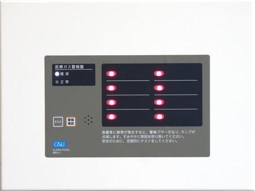 医療ガス用警報システム