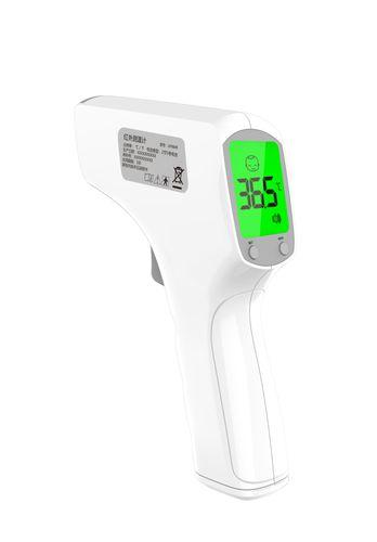 医療体温計