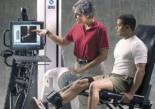 体力分析システム