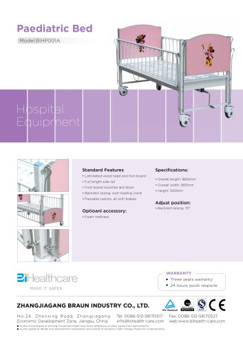 Brochure_Paediatric bed(BIHP001A)_BiHealthcare