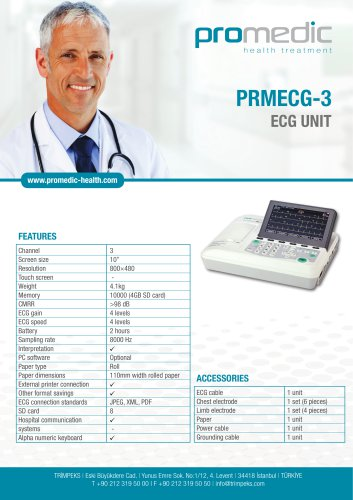 PRMCG-3