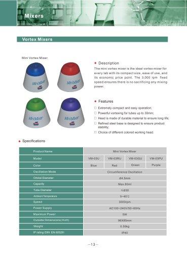 Mini Vortex Mixers