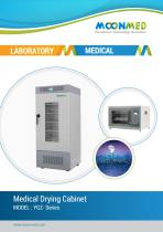 YGZ- Series Medical Drying Cabinet - 1
