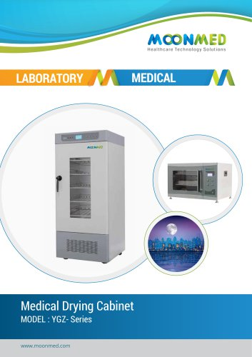 YGZ- Series Medical Drying Cabinet