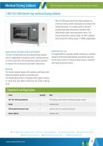 YGZ- Series Medical Drying Cabinet - 4