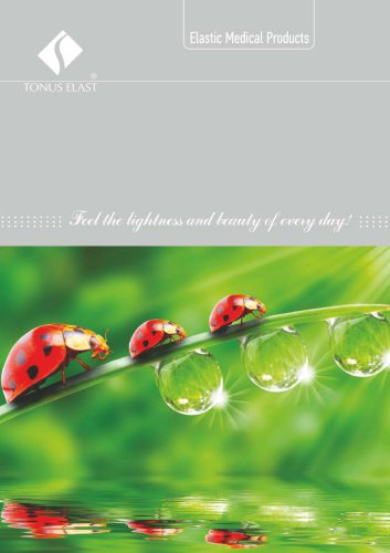 Elastic medical products catalogue