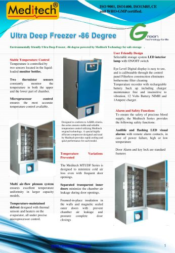 Ultra Low Deep freezer with touch