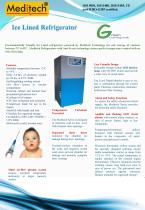 Vertical Ice Lined Refrigerator - 1