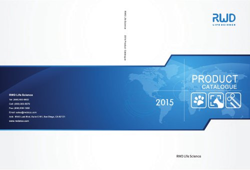 2015 Product Catalogue