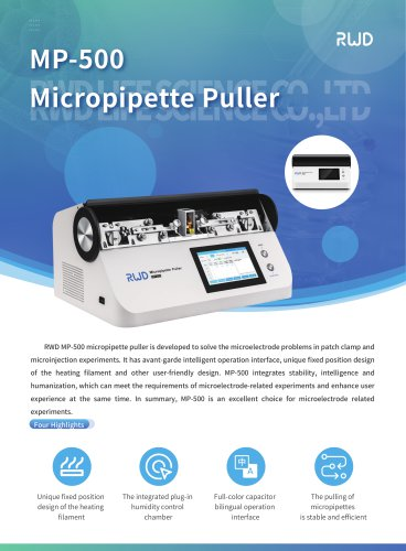 MP-500 Micropipette Electrode puller