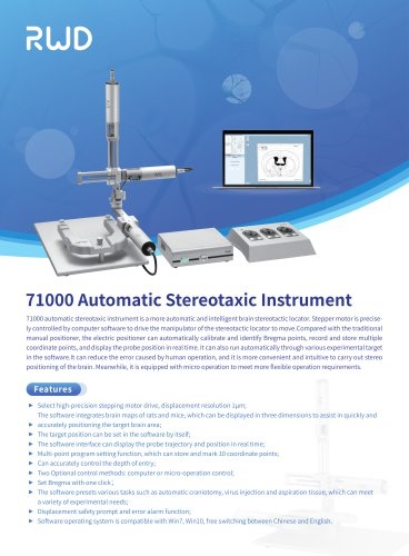 RWD 71000 Automated Stereotaxic Instruments