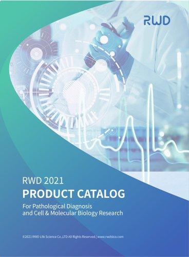 RWD Pathological Diagnosis Catalogue 2021