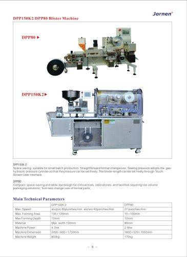 DPP150K2, DPP80 Blister Machine