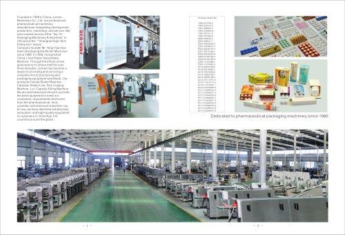 Jornen Factory