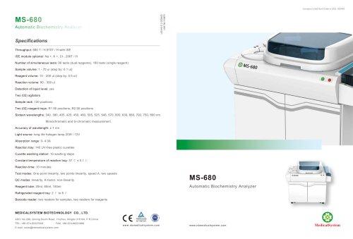 MS-680 Auto Biochemistry Analyzer