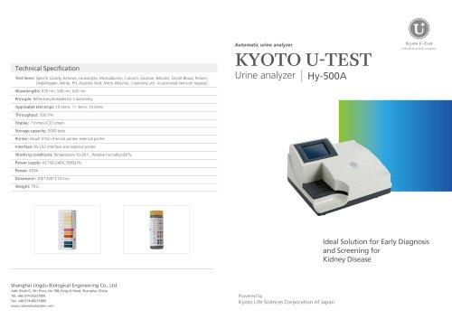 Urine Analyzer HY-500A