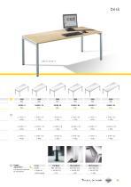 Desks, pedestals, and chairs - 14