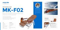 MK-F02 Medical infusion chair for patient - 1