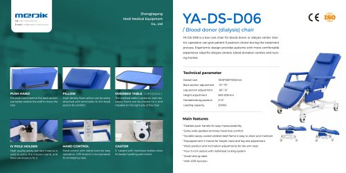 YA-DS-D06 Blood donor chair