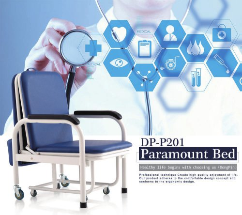 DP-P201 Paramount Bed