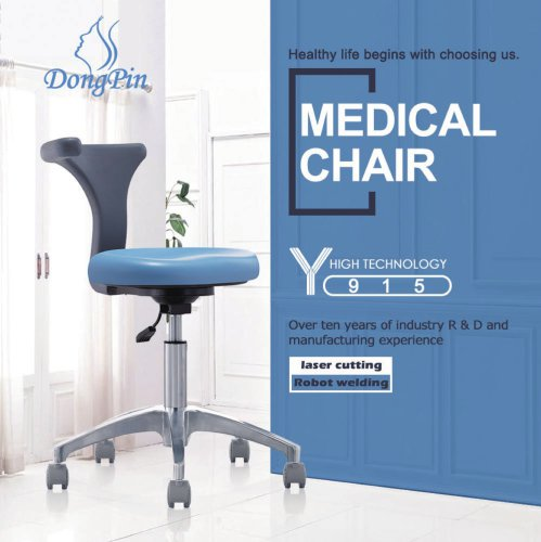 DP-Y915 medical chair