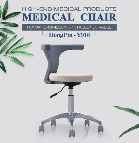 DP-Y916 Medical chair
