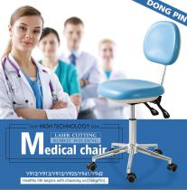 DP-Y941 professional dental chair with height adjustable - 1