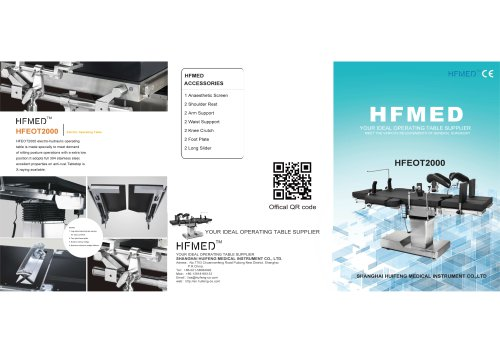 HFEOT2000