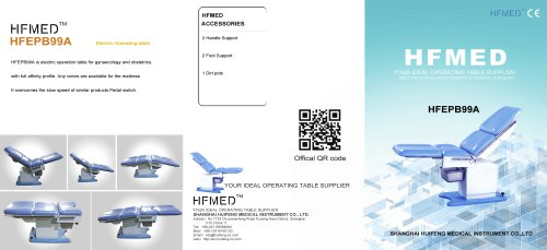 HFMED/HFEPB99A/Manual Hydraulic Operating Table