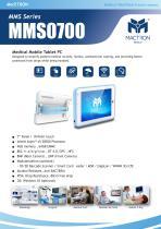 MMS0700