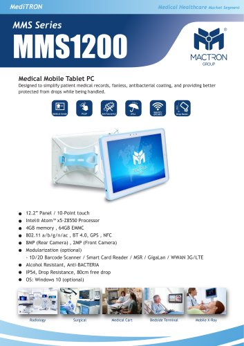 MMS1200