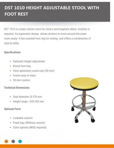 HEIGHT ADJUSTABLE STOOL WITH FOOT REST