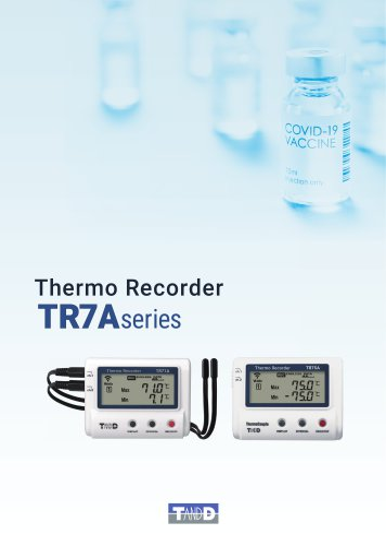 TR-7a