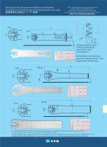 bone saw blades - 4