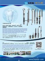dental implant tools