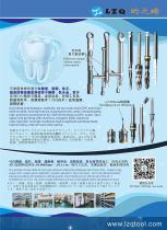 dental implant tools
