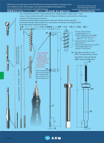 Drills for treatment & Rotary cutting tools