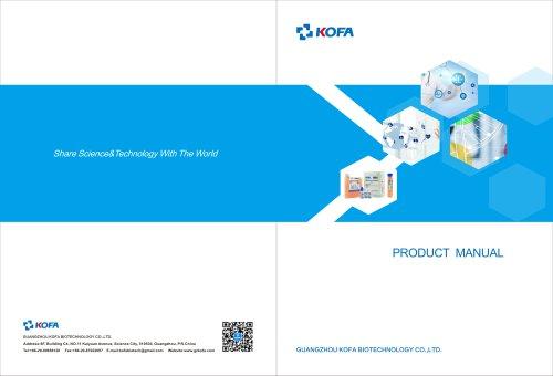 Product Brochure-Automatic Biochemistry Analyzer-AM 200