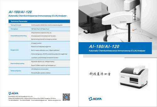 Product Brochure-Chemiluminescence Immunoassay-AI-120