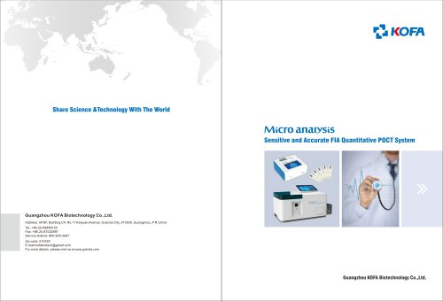 Product Brochure-POCT