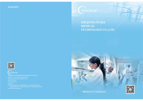 Products catalog from SUGOLD
